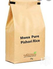 Pure Pishori Rice | Meals & Drinks for sale in Nairobi, Nairobi Central