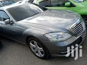 Mercedes-Benz S Class 2012 Gray | Cars for sale in Mombasa, Majengo