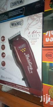 Wahl Balding Kinyozi Machine | Salon Equipment for sale in Nairobi, Nairobi Central