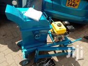 Brand New Feed Choppers | Farm Machinery & Equipment for sale in Nairobi, Nairobi Central