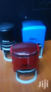Dater Rubber Stamps   Stationery for sale in Nairobi, Nairobi Central