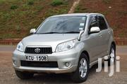 Toyota Rush 2012 Gold | Cars for sale in Nairobi, Karura