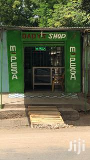 Selling Shop | Commercial Property For Sale for sale in Garissa, Galbet