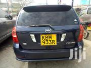Toyota Fielder 2008 Blue | Cars for sale in Machakos, Athi River