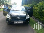 Toyota RAV4 2009 Black | Cars for sale in Nairobi, Karen