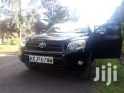 Toyota RAV4 2009 Black | Cars for sale in Nairobi, Nairobi Central