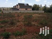 A Very Prime Residential 1/2 Acre Red Soil in Ngong Near Bera Hotel. | Land & Plots For Sale for sale in Kajiado, Ngong