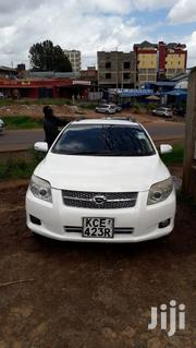 Toyota Fielder 2008 White | Cars for sale in Kiambu, Karuri