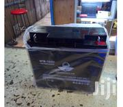 Rechargeable UPS Battery – 12V – 7AH | Electrical Equipment for sale in Nairobi, Nairobi Central