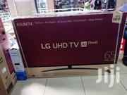 LG Uhd TV 65 Inch 4K | TV & DVD Equipment for sale in Nairobi, Nairobi Central