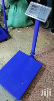 Steel Made Bench Weighing Scales | Store Equipment for sale in Nairobi, Nairobi Central