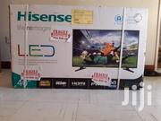 New Hisense 40inches | TV & DVD Equipment for sale in Kisumu, Central Kisumu