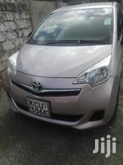 Toyota Ractis 2012 Gray | Cars for sale in Mombasa, Tudor
