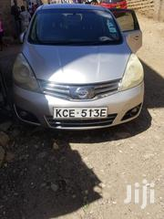 Nissan Note 2008 1.4 Silver | Cars for sale in Nairobi, Nairobi Central