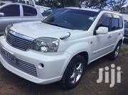 Nissan X-Trail 2005 2.0 Comfort White | Cars for sale in Nairobi, Nairobi Central