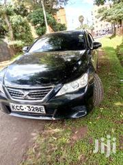 Toyota Mark X 2008 Black | Cars for sale in Kiambu, Juja