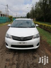 Toyota Corolla 2012 White | Cars for sale in Nairobi, Karura