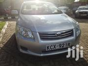Toyota Corolla 2012 Silver | Cars for sale in Nairobi, Karen