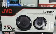 """Dr-162 Jvc 6"""" Speaker 