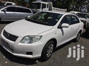 Toyota Corolla 2012 White | Cars for sale in Nairobi, Nairobi Central