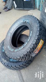265/65/R17 Maxxis Tyres A/T From Thailand (Bravo 980)   Vehicle Parts & Accessories for sale in Nairobi, Nairobi Central