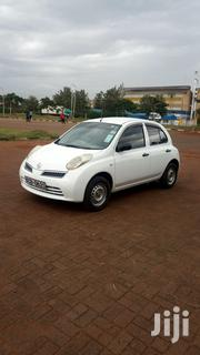 Nissan March 2007 White | Cars for sale in Nairobi, Kasarani