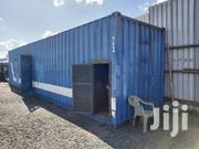 40 Feet Container | Commercial Property For Sale for sale in Nairobi, Embakasi