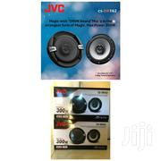 JVC CS-DR162 Drvn Series 6.5 Inch 2 Way Coaxial CAR DOOR Speakers | Vehicle Parts & Accessories for sale in Nairobi, Nairobi Central