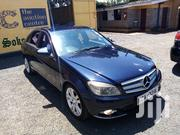 Mercedes-Benz C200 2008 Blue | Cars for sale in Nairobi, Embakasi