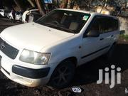Toyota Succeed 2008 White | Cars for sale in Nairobi, Nyayo Highrise