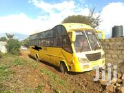 Mitsubishi Coach Bus 37 Seater 2011 | Buses & Microbuses for sale in Nairobi, Nairobi Central