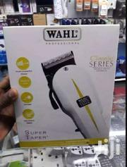 Super Taper Hair Clipper Classic Series/Shaving Machine. | Tools & Accessories for sale in Nairobi, Nairobi Central