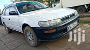Toyota Corolla 2002 White | Cars for sale in Nairobi, Ngara