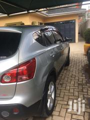 Nissan Dualis 2007 Silver | Cars for sale in Nairobi, Kilimani