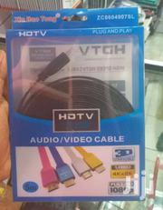 4kx2k 5M HDMI Flat High Speed HDTV Cable | TV & DVD Equipment for sale in Nairobi, Nairobi Central