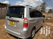 Toyota Noah 2008 Silver | Cars for sale in Kiambu, Thika