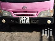 Toyota Dyna Perfectly Maintained, In Its Perfect Condition. | Trucks & Trailers for sale in Nairobi, Komarock