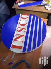 3d Signs | Other Services for sale in Nairobi, Ngando