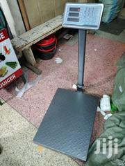 New Digital Weighing Scale | Store Equipment for sale in Nairobi, Nairobi Central
