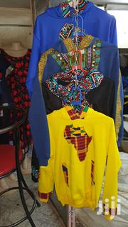 African Hoodies | Clothing for sale in Nairobi, Nairobi Central