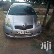 A Very Clean Toyota Vitz On Quick Sale By Owner | Cars for sale in Kiambu, Kiganjo