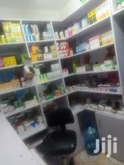 Medical Clinic | Commercial Property For Sale for sale in Nairobi, Embakasi