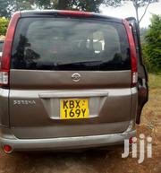 Nissan Serena 2009 | Cars for sale in Nairobi, Kahawa