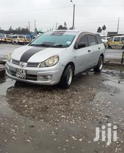 Nissan Advan 2009 Silver | Cars for sale in Nairobi, Nairobi Central