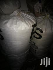Bulk Maize Suppliers | Feeds, Supplements & Seeds for sale in Nakuru, Nakuru East