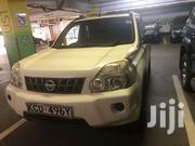 Nissan X-Trail 2008 2.0 Automatic White | Cars for sale in Nairobi, Westlands