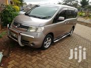 Nissan Serena 2007 Gray | Cars for sale in Nairobi, Roysambu