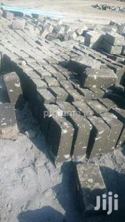 Suppliers Of Quarry Stones,Debris,Ndarugo,Boulders,Quarry Waste Fills | Building Materials for sale in Nairobi, Kahawa