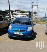 Toyota Vitz 2008 Blue | Cars for sale in Kiambu, Ruiru