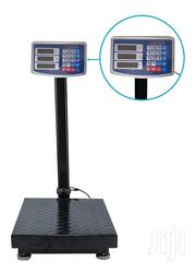 300kg/150kg Digital Weighing Scale | Store Equipment for sale in Nairobi, Nairobi Central
